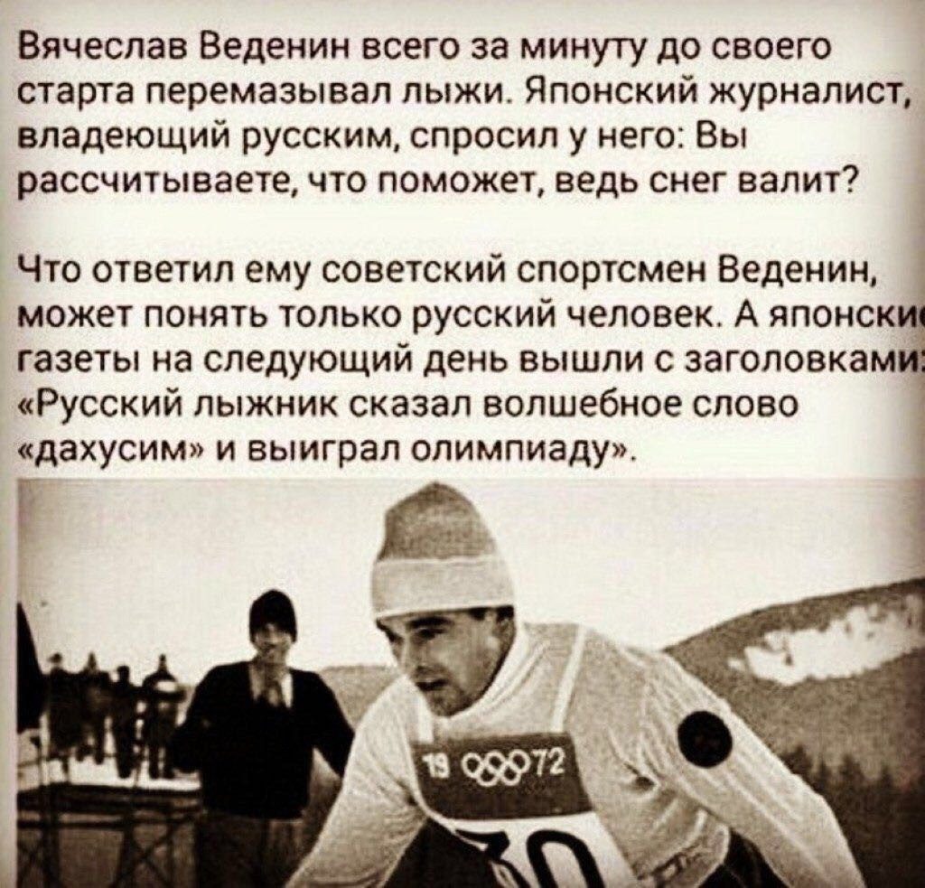 советский лыжник.jpg