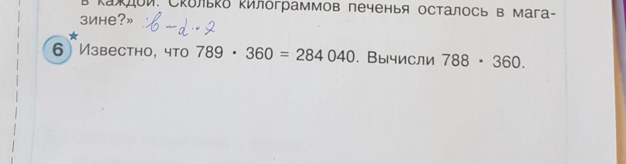 IMG_20200630_203203_883.jpg
